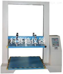 KSD-K纸箱抗压试验机