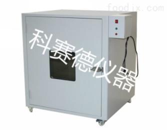KSD-FB-01电池过充防爆箱