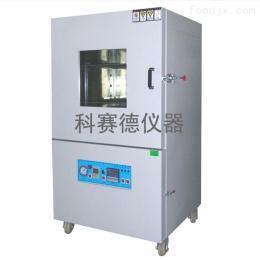 KSD-DY模拟高空低压试验箱
