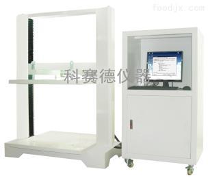 KSD-SK-5KN电脑伺服纸箱抗压试验机