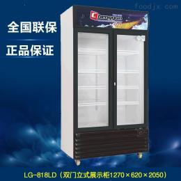 LG-818LD成云LG-818LD双门直冷展示柜