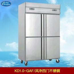 KD1.0L4-GAF成云KD1.0L4-GAF风冷四门不锈钢厨房柜 不锈钢家用厨房彩友彩票平台