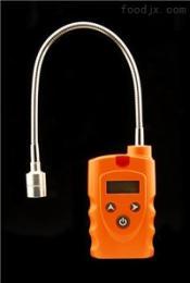 手持式天然气气体检测仪