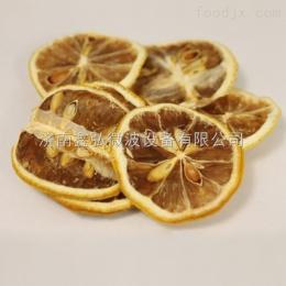 柠檬茶烘干机厂家
