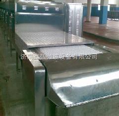 XHW-30KW浙江中藥干燥殺菌設備/微波中藥殺菌滅菌設備