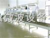 xh-40kw供应北京灭菌机微波设备