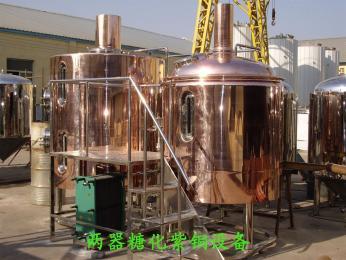 300L啤酒自釀設備300L自釀啤酒設備