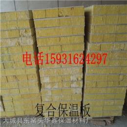 华鑫岩棉板具有较高强度及较好弹性