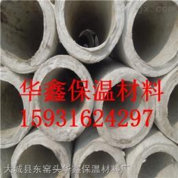优质高密度岩棉板 岩棉保温管/岩棉管壳/