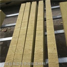 1000*600*50岩棉板和复合岩棉板在外墙保温使用