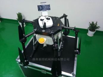 xy-15农用无人打药机