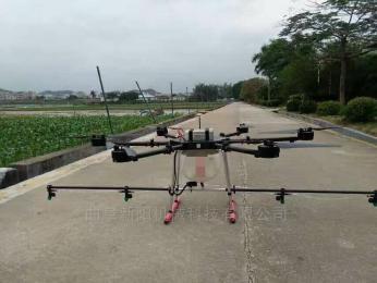 xy-15多旋翼农用无人打药机