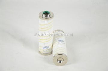 HC8314FKP39H油净化滤油机滤芯守候