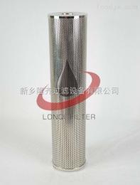 ZTJ300-00-07耦合器濾芯VSF50-G35源于專業隆齊