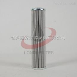 DP602EA03V/-W油泵出口调节滤芯DP602EA03V/-W铸造精品