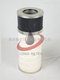21FC1411-152*400/4九江21FC1411-152*400/4汽輪機初級濾芯銷售