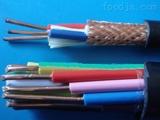 屏蔽控制电缆