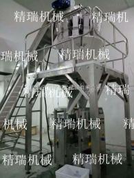 濕粉條自動包裝;精瑞機械