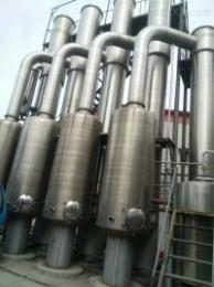 1吨--100吨出售二手高盐废水浓缩蒸发器,低温MVR蒸发器设备