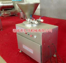 不銹鋼液壓灌腸機