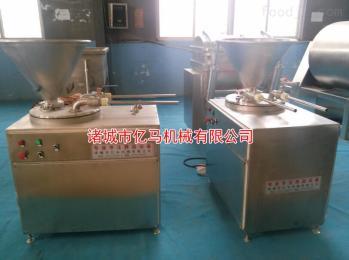 50型液壓灌腸機