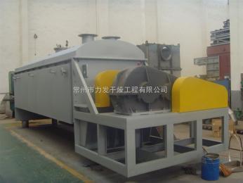 KJB污泥干化處理生產線保養維修
