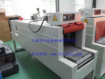PE-4353PE-4353相框木板热收缩包装机
