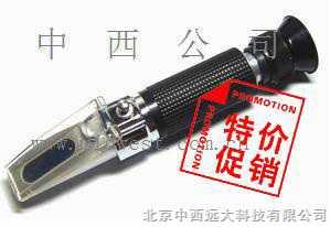 M306421冰點儀/折射儀/折光儀/金牌