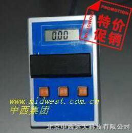 M305418硫酸盐测定仪/硫酸盐检测仪/硫酸盐分析仪/水质测定仪/水质分析仪/水质检测仪