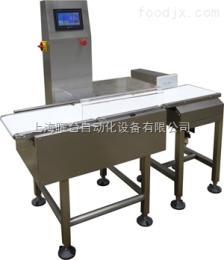 YW-300膏体灌装设备配套专用自动检重秤(5g-3/5Kg,100包/分,±  0.5g)