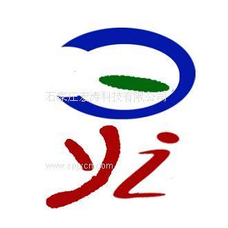 石家庄宏涛科技有限公司 公司logo