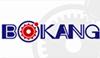 诸城市博康机械有限公司 公司logo