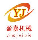山东盈嘉工业装备有限公司 公司logo