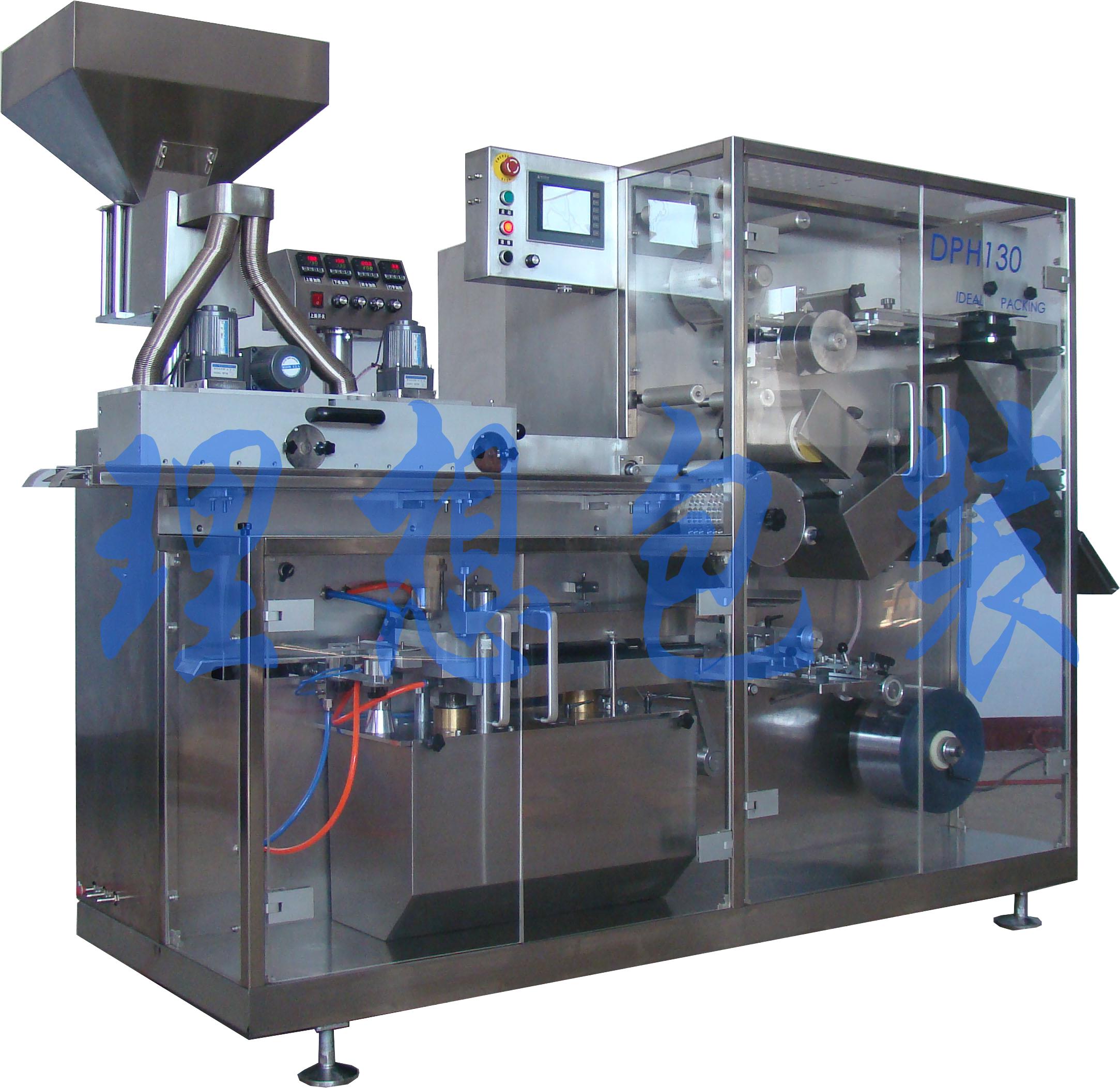 DPH130铝塑泡罩包装机
