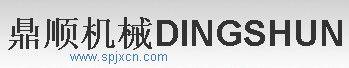 江阴市鼎顺机械有限公司 公司logo