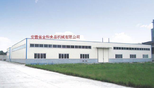 安徽省金科食品机械有限公司 公司logo