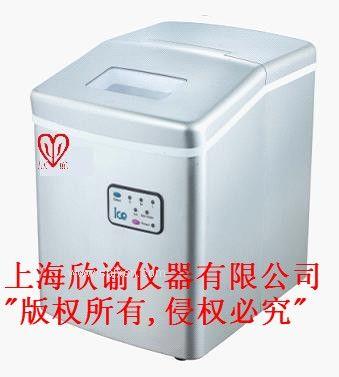 小型制冰機