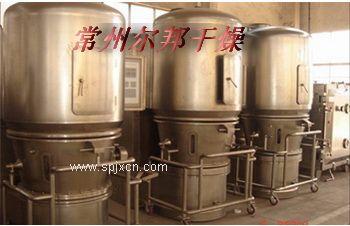GFG系列高效沸腾干燥机