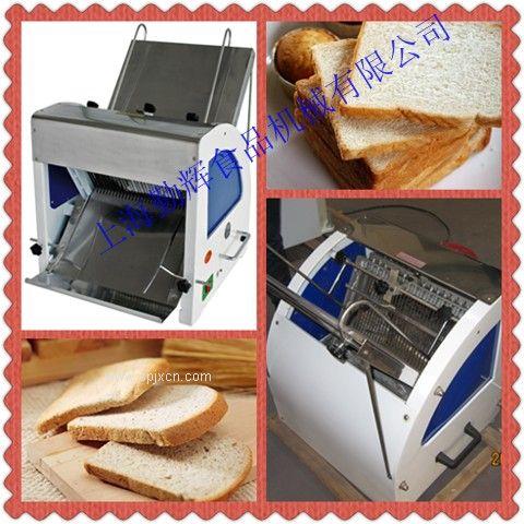 面包切片機