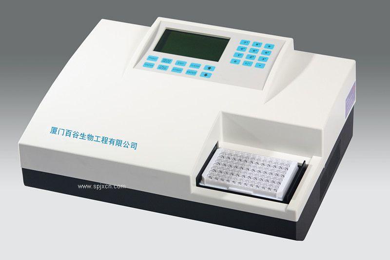 供应高通量农残检测仪