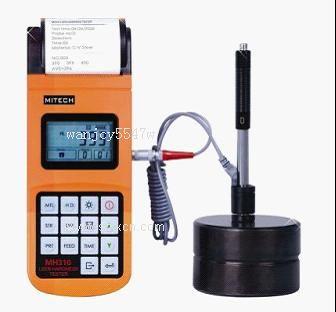 MH310便攜式里氏硬度計