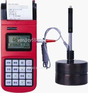 MH320便攜式里氏硬度計