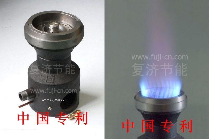 4吋S-31型(橫進風)四級預混 節能灶 節能爐頭 節能燃燒器 大鍋灶 湯鍋灶