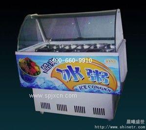 10格冰粥機