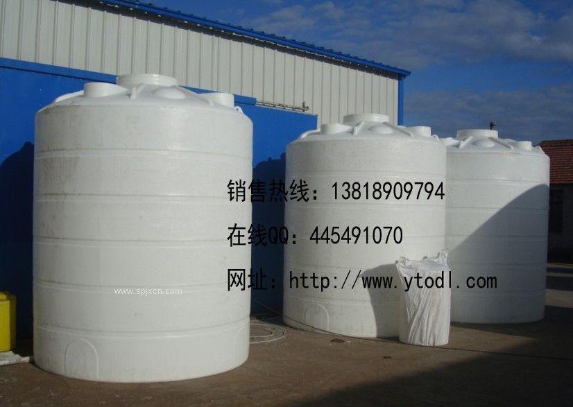 10吨水箱