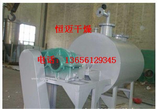 耙式干燥機