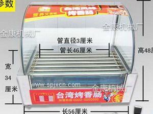 烤腸機熱狗機