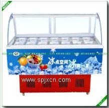 北京冰粥機