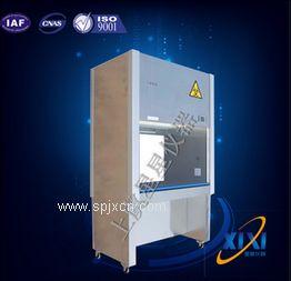 BHC-1300IIA/B2二級生物安全柜(30/70%排風,負壓風)專業生產