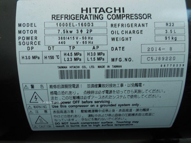1000EL-160D3 海信日立压缩机